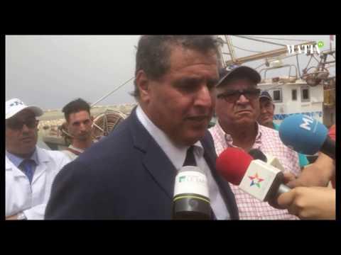 Akhannouch répond aux revendications des professionnels de la pêche d'Al-Hoceima