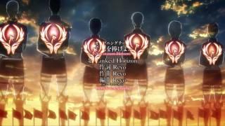 Attack on Gimper - Shinzou wo Sasageyo