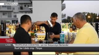 TROPICANA  COCTAIL  για τον διαγωνισμό Bartender