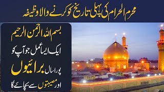 Moulana Begli Ghaar New Videos gratisytmp3 tk - Watch