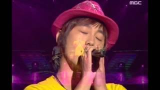 izi - Emergency room, 이지 - 응급실, Music Camp 20050521