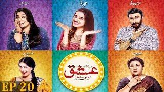 Jab Tak Ishq Nahi Hota - Episode 20 | Express Entertainment width=