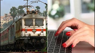 Online Railways jobs drive likely to save paper sheets equivalent to 10 lakh trees