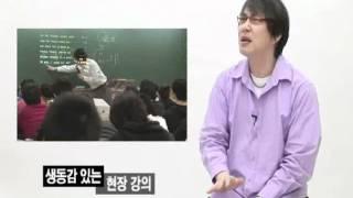김찬휘 선�님� 쾌�난마 Grammar Ver 3.0 강좌 소개 1/2