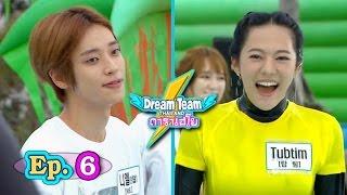 Dreamteam Thailand ดาราเฮโย 드림팀 ..( Ep.6 ) ไทย VS เกาหลี : Thai & Korea ..[ 31 ต.ค. 2558 ]