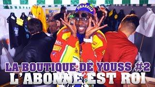 """Youssoupha Diaby parodie Maître Gims dans """"La Boutique de Youss #2 : L'abonné est roi"""""""