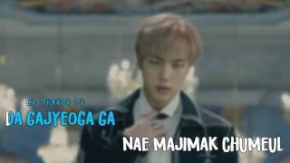 BTS (방탄소년단) -Blood Sweat & Tears ( 피 땀 눈물) HANGUL & ROM KARAOKE / INSTRUMENTAL