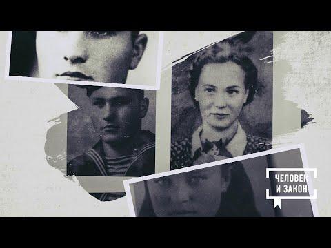 Скончалась первая жена Василия Шукшина. Человек и закон. Фрагмент выпуска от 22.01.2021