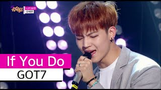 [HOT] GOT7 - If You Do, 갓세븐 - 니가 하면, Show Music core 20151024