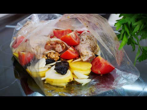 Обед в пакете за 20 минут и в духовку | Lunch in 20 minutes