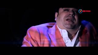 Adrian Minune - Din vina ta (Oficial Video 2015)