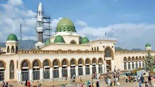 Tour to Imam bari sarkar,for hazari(salami)