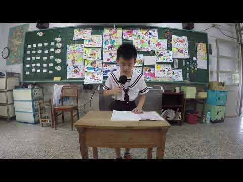 自我介紹6 - YouTube