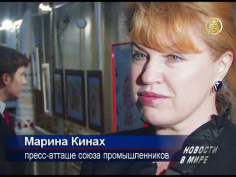 NTD MAR16 UKRAINE KYIV UKRAINIAN EMBROIDERY