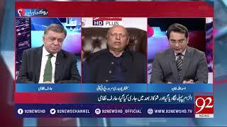 PTI Leader Chaudhry Muhammad Sarwar Exclusive Interview - 19 April 2018 - 92NewsHDPlus