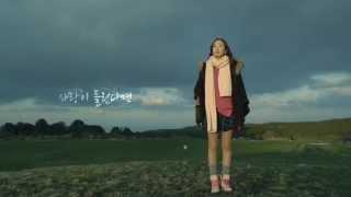김경호 정규 10집 [共存] part 01 sunset - 사랑이 들린다면 MV_Teaser