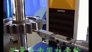 CNC Gear Tester. CNC Gear Measuring Machine