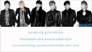 B.A.P - Save Me [Hangul/Romanization/English] Color & Picture Coded HD