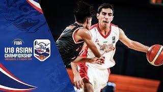 Iran v Indonesia - Full Game - FIBA U18 Asian Championship 2018 width=