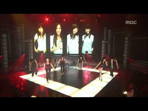kara-secret-world-music-core-20070818-mbckpop