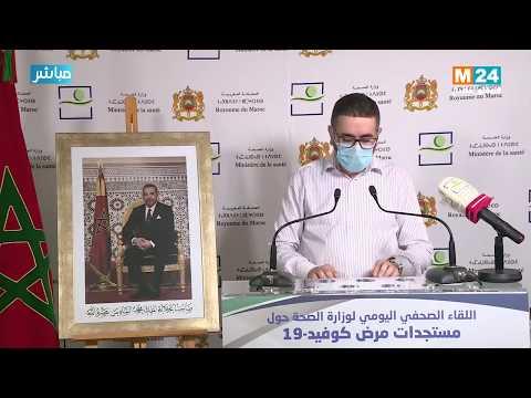 Video : Bilan du #Covid-19 : Point de presse du ministère de la Santé (02-06-2020)
