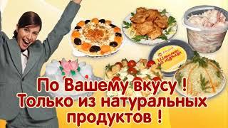 Аксарлак (Домашняя Кухня 24 часа)