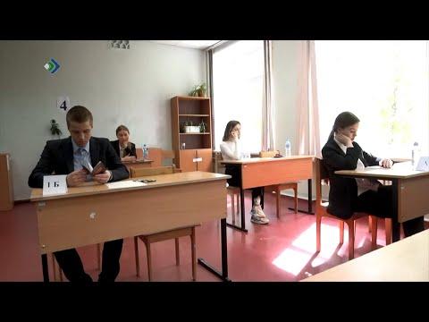 Сегодня одиннадцатиклассники всей страны пишут один из самых популярных экзаменов