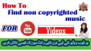 Top 10 non copyrighted songs videos / Page 4 / InfiniTube