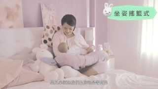 放輕鬆!親餵母乳的舒適姿勢