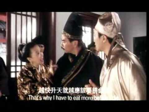 Tong Pak Foo - Chicken Wings