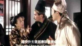 Tong Pak Foo - Flirting Scholar - Chicken Wings