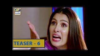 Koi Chand Rakh Teaser 06 - ARY Digital Drama