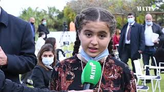 Essaouira rend hommage à la femme actrice du développement économique