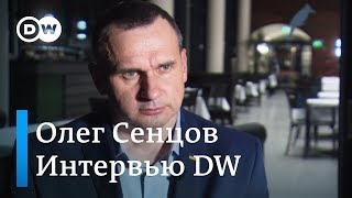 Олег Сенцов: бы
