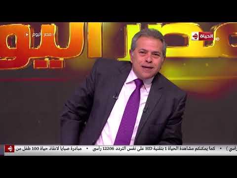 مصر اليوم - توفيق عكاشة: أنا بحب والدتي لكن زعلان منها جدًا