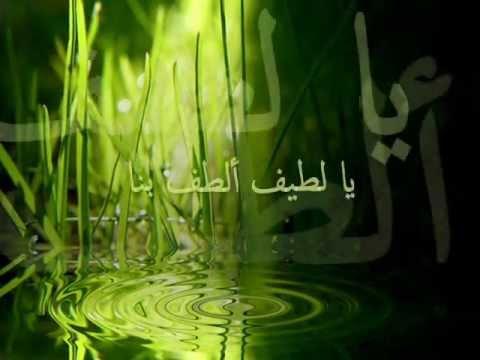 أسماء الله الحسنى - سامي يوسف