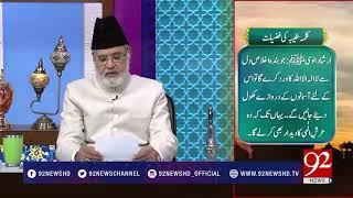 Quote: Shah Waliullah Dehlawi  - 07 February 2018 - 92NewsHDPlus