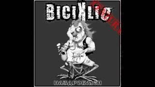 Biciklić - Sompompir 3 (feat. Čudnoređe)