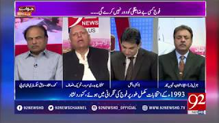 Jawab Chahye | Army has 'no direct role' in election 2018: DG ISPR | 11 July 2018 | 92NewsHD