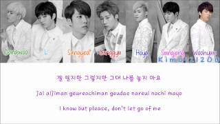 Infinite - A Person Like Me (나란 사람) [Hangul/Romanization/English] Color & Picture Coded HD