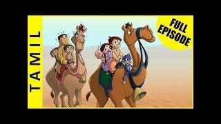 Operation Desert Storm | Chhota Bheem Full Episodes In Tamil | Season 1 Episode 5B
