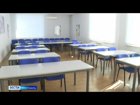 7 мая родители смогут задать свои вопросы директорам всех школ Ярославской области