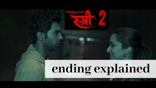 Stree Movie Ending Explained in Hindi | Stree climax explained | Video Reel