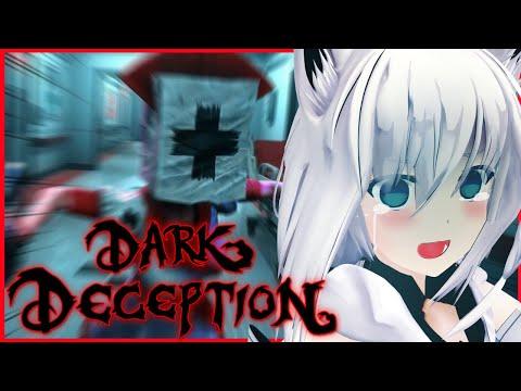 【Dark Deception】セクシーなナースに追われて夜しか眠れない。【ホロライブ/白上フブキ】