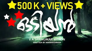 Odiyan mass Official Trailer | VFX | (FANMADE)