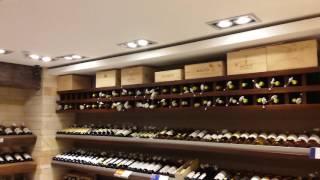 Uruguay - Wine Store