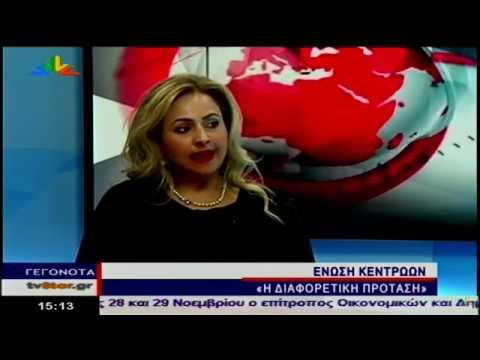 'Ερη Κεχαγιά / Star Κεντρικής Ελλάδος / 24-11-2016