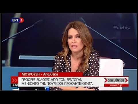 Μ. Γεωργιάδης / ΕΡΤ 1 / 19-4-2018