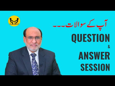 Q & A Session with Yousuf Almas