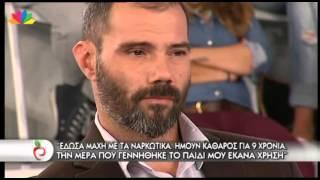 """Η """"Αυτογνωσία"""" στην εκπομπή """"Μίλα"""" - 11.10.2013"""
